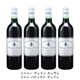 [ 4本 まとめ買い ] シャトー デュドン キュヴェ ジャン バティスト デュドン ( ジャン メルロ ) 2003年 フランス 赤ワイン フルボディ 750ml×4本