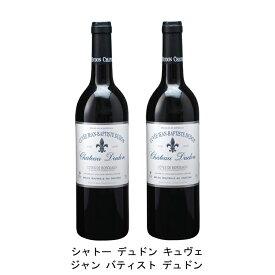 [ 2本 まとめ買い ] シャトー デュドン キュヴェ ジャン バティスト デュドン ( ジャン メルロ ) 2008年 フランス 赤ワイン フルボディ 750ml×2本