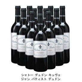 [ 12本 まとめ買い ] シャトー デュドン キュヴェ ジャン バティスト デュドン ( ジャン メルロ ) 2008年 フランス 赤ワイン フルボディ 750ml×12本
