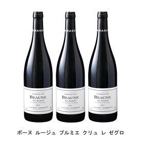 [ 3本 まとめ買い ] ボーヌ ルージュ プルミエ クリュ レ ゼグロ ( ヴァンサン ジラルダン ) 2015年 フランス 赤ワイン フルボディ 750ml×3本