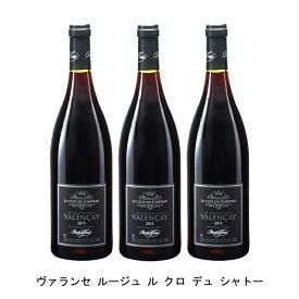 [3本まとめ買い] ヴァランセ ルージュ ル クロ デュ シャトー 2018年 クロード ラフォン フランス 赤ワイン フルボディ フランスワイン ロワール フランス赤ワイン ピノ ノワール 750ml