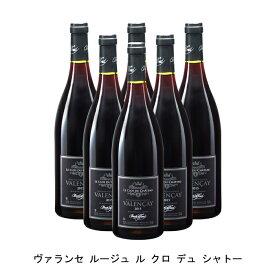 [6本まとめ買い] ヴァランセ ルージュ ル クロ デュ シャトー 2018年 クロード ラフォン フランス 赤ワイン フルボディ フランスワイン ロワール フランス赤ワイン ピノ ノワール 750ml