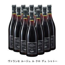 [12本まとめ買い] ヴァランセ ルージュ ル クロ デュ シャトー 2018年 クロード ラフォン フランス 赤ワイン フルボディ フランスワイン ロワール フランス赤ワイン ピノ ノワール 750ml