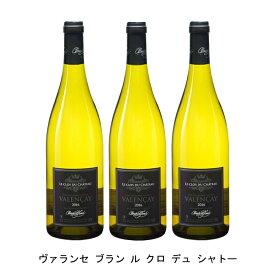 [ 3本 まとめ買い ] ヴァランセ ブラン ル クロ デュ シャトー ( クロード ラフォン ) 2018年 フランス 白ワイン 辛口 750ml×3本