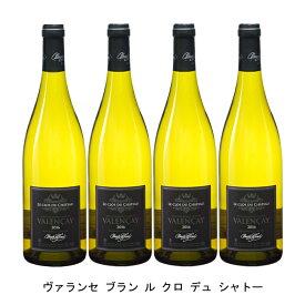 [ 4本 まとめ買い ] ヴァランセ ブラン ル クロ デュ シャトー ( クロード ラフォン ) 2018年 フランス 白ワイン 辛口 750ml×4本