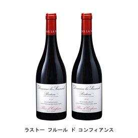 [ 2本 まとめ買い ] ラストー フルール ド コンフィアンス ( ドメーヌ ラ スマド ) 2015年 フランス 赤ワイン フルボディ 750ml×2本
