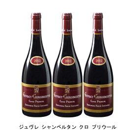 [3本まとめ買い] ジュヴレ シャンベルタン クロ プリウール 2013年 ドメーヌ ルネ ルクレール フランス 赤ワイン フルボディ フランスワイン ブルゴーニュ フランス赤ワイン ピノ ノワール 750ml