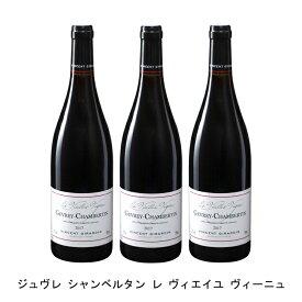 [3本まとめ買い] ジュヴレ シャンベルタン レ ヴィエイユ ヴィーニュ 2017年 ヴァンサン ジラルダン フランス 赤ワイン フルボディ フランスワイン ブルゴーニュ フランス赤ワイン ピノ ノワール 750ml