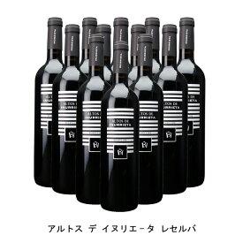 [12本まとめ買い] アルトス デ イヌリエータ レセルバ 2015年 ボデガ イヌリエータ スペイン 赤ワイン フルボディ スペインワイン ナバラ スペイン赤ワイン グラシアーノ 750ml
