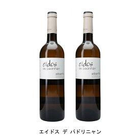 [ 2本 まとめ買い ] エイドス デ パドリニャン ( アデガ エイドス ) 2018年 スペイン 白ワイン 辛口 750ml×2本