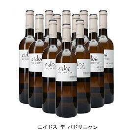 [ 12本 まとめ買い ] エイドス デ パドリニャン ( アデガ エイドス ) 2018年 スペイン 白ワイン 辛口 750ml×12本