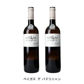 [ 2本 まとめ買い ] ベイガス デ パドリニャン ( アデガ エイドス ) 2017年 スペイン 白ワイン 辛口 750ml×2本