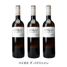 [ 3本 まとめ買い ] ベイガス デ パドリニャン ( アデガ エイドス ) 2017年 スペイン 白ワイン 辛口 750ml×3本