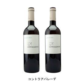 [ 2本 まとめ買い ] コントラアパレーデ ( アデガ エイドス ) 2016年 スペイン 白ワイン 辛口 750ml×2本