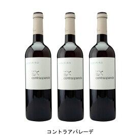 [ 3本 まとめ買い ] コントラアパレーデ ( アデガ エイドス ) 2016年 スペイン 白ワイン 辛口 750ml×3本