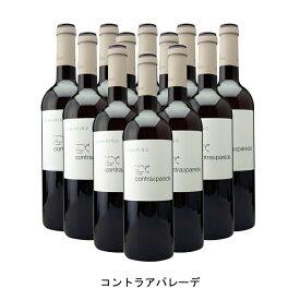 [ 12本 まとめ買い ] コントラアパレーデ ( アデガ エイドス ) 2016年 スペイン 白ワイン 辛口 750ml×12本