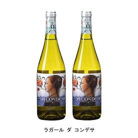 [ 2本 まとめ買い ] ラガール ダ コンデサ ( ラガール ダ コンデサ ) 2018年 スペイン 白ワイン 辛口 750ml×2本