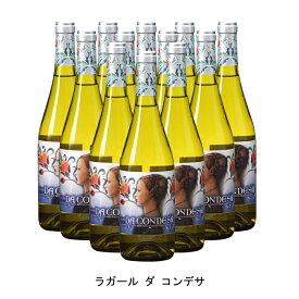 [ 12本 まとめ買い ] ラガール ダ コンデサ ( ラガール ダ コンデサ ) 2018年 スペイン 白ワイン 辛口 750ml×12本