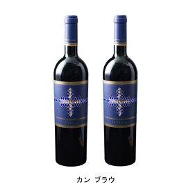 [ 2本 まとめ買い ] カン ブラウ ( カン ブラウ ) 2017年 スペイン 赤ワイン フルボディ 750ml×2本