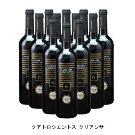 [12本まとめ買い] クアトロシエントス クリアンサ 2017年 ボデガ イヌリエータ スペイン 赤ワイン フルボディ スペインワイン ナバラ スペイン赤ワイン カベルネ ソーヴィニヨン 750ml