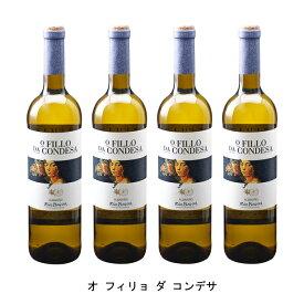 [ 4本 まとめ買い ] オ フィリョ ダ コンデサ ( ラガール ダ コンデサ ) 2019年 スペイン 白ワイン 辛口 750ml×4本