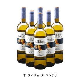 [ 6本 まとめ買い ] オ フィリョ ダ コンデサ ( ラガール ダ コンデサ ) 2019年 スペイン 白ワイン 辛口 750ml×6本