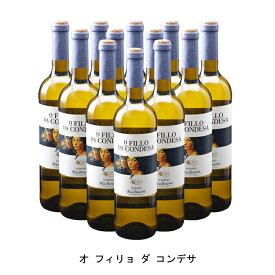 [ 12本 まとめ買い ] オ フィリョ ダ コンデサ ( ラガール ダ コンデサ ) 2019年 スペイン 白ワイン 辛口 750ml×12本