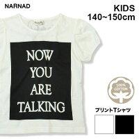 356d0b46429dfa PR NARNAD ナーナッド Tシャツ ティシャツ プリント ロゴ バック.