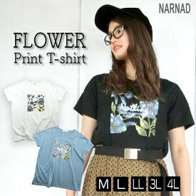 花柄プリント BIG Tシャツ レディース 大きいサイズ 011-2124 M L LL 3L 4L オフ ブルー ブラック