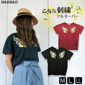 花柄刺繍 Tシャツ レディース 011-2040 M L LL グリーン テラコッタ ブラック