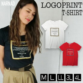 ロゴプリント Tシャツ レディース 大きいサイズ 011-2120 M L LL 3L 4L オフ レッド ネイビー