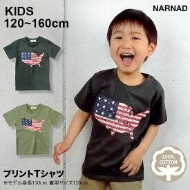 ロゴプリント 半袖Tシャツ キッズ ボーイズ 1420280 チャコール カーキ 120 130 140 150 160
