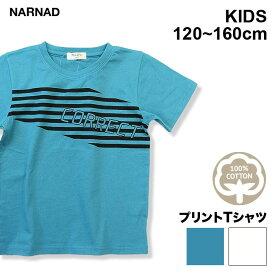 [メール便送料無料] ロゴプリント 半袖Tシャツ キッズ ボーイズ 1420302 ホワイト アッシュブルー 120 130 140 150 160