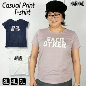 ロゴプリント Tシャツ レディース 大きいサイズ 011-2091 3L 4L 5L オフ ピンク ネイビー