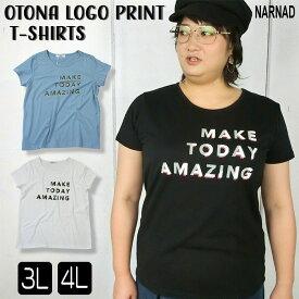 ロゴプリント Tシャツ レディース 大きいサイズ 011-2129 3L 4L オフ ブルー ブラック