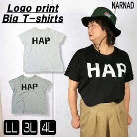 ロゴプリント ビッグTシャツ レディース 大きいサイズ 011-2125 LL 3L 4L オフ グレー ブラック