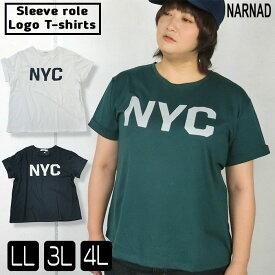 ロゴプリント ビッグTシャツ レディース 大きいサイズ 011-2127 LL 3L 4L オフ DKグリーン ネイビー