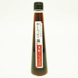 「からだにいいで酢」【てん花】(黒酢+らっきょう)