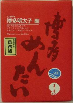 まつ本昆布漬辛子明太子(190g)