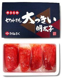 九州 名産品かねふく 辛子明太子(400g)(贈り物 お歳暮 お中元)