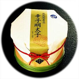 高級かねふく 熟成辛子明太子(440g)木樽【直送 送料込み】【楽ギフ_包装】