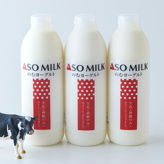 ASOMILK yogurt set (800 ml of drink yogurt three)