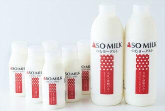 ASOMILK yogurt satisfaction set (yogurt drinks 200 ml 6 / 800 ml)