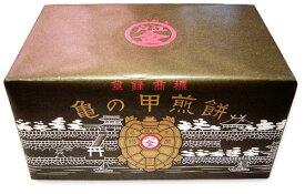 江戸金 亀の甲せんべい(12枚入)(お菓子 せんべい 贈り物 お歳暮 お中元)