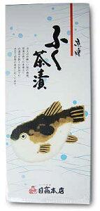 九州 名産品日高 海鮮茶漬け【ふく茶漬け】(お茶漬け 贈り物 お歳暮 お中元)