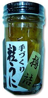 九州特产作为手工桶溪笔芯作为粮食 (如瓮作为礼物礼品赠送礼物)