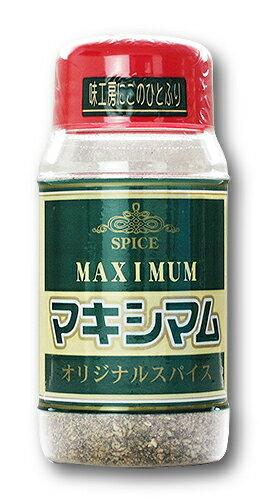 【送料無料!】【マキシマム 瓶タイプ(140g) X 35本】(1ケース)(調味料 スパイス ボトル)