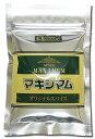 【最安値!!メール便送料無料!】【マキシマムx4袋セット】120g 袋 詰め替え用 調味料 スパイス(詰め替え用)(代引き…