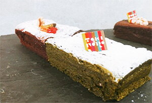 ガトーショコラ専門店[由布院 ときの色]チョコ+抹茶ショコラ(ハーフ&ハーフ)米粉使用