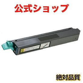 【絶対品質・他社と比べて下さい!】N30-TSM-N マゼンタ カシオ CASIO リサイクルトナー N3000 N3500 N3500SC N3600